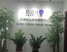 天津工商注册 代理记账 清理坏账 乱账