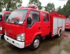 乡镇专职消防队专用车,多利卡水泡两用消防车