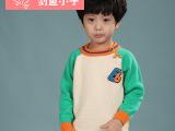 【手机今日团】2014新秋款 儿童毛衣纯棉 男童肩扣套头衣 气质