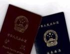 新加坡签证需要什么资料?