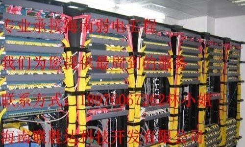 三亚弱电工程