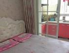 新建北口鑫汇苑小区小房子婚房3层第一次出租家具家电齐全