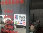 衢州高价回收航天纪念币