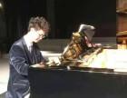 专业钢琴老师一对一教学川音