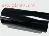 黑色PET热熔胶膜/塑料热溶胶膜/PET热粘合膜/热压合膜
