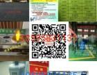 中国新能源转化基地