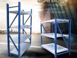 轻型仓储货架 适用于超市淘宝仓库 厂房专用轻型仓储货架定制
