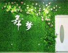 仿真绿植墙室内植物墙公司装饰墙 仿真花仿真树绿植安装设计