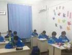 智慧教育·zh(以爱为主题创办的小学培训机构)