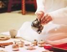 嘉定且坐之茶艺工作室 茶艺培训 茶有茶德 清心宁神