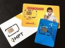 流量號卡價格 流量號卡批發/采購報價 流量號多少錢