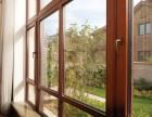 天津铝包木门窗,木包铝门窗厂家