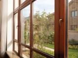 天津鋁包木門窗米格有限公司