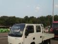 跃进小福星S50小货车