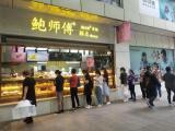长宁中山公园长宁路沿街餐饮商铺出租,无费用,适合餐厅,特色菜