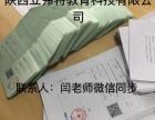 评审陕西省2019年工程师职称的条件和要求