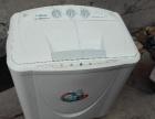 【搞定了!】出售一台水仙牌6公斤双桶洗衣机,只用一