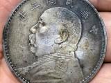 邮票上门收购旧版钱币纸币纪念币金银币连体钞纪念钞