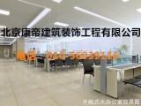 北京粉刷墙面公司北京专业装修公司北京室内刷墙公司