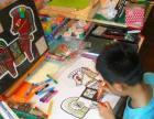 哈尔滨南岗开发区美术专业9-25岁绘画班