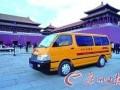 昌平区DHL环球国际快递公司DHL快递联系电话