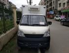 转让武汉汉阳区4.2米优质冷藏车