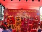 深圳专业承接礼仪庆典、舞台搭建、活动场地布置、展会