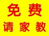 五华区黄土坡小学初中高中数学英语物理化学语文生物家教老师介绍