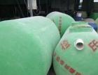 厂家直售玻璃钢一体化粪池