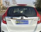 本田飞度2014款 飞度 1.5 无级 EX 精英型 准新车,美