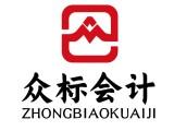 杭州无地址公司注册