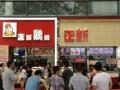魏公村肯德基旁小店出租 可水吧 小吃 熟食行业