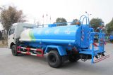 厂家直销东风多利卡4吨园林绿化喷洒车