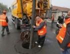 专业管道疏通 高压清洗下水道 化粪池清理 抽粪