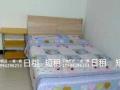【文峰城市广场】东侧学士府空调单间,房东直租