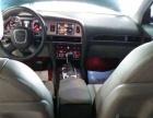 奥迪 A6L 2011款 2.4 CVT 豪华型-真实车源 保车