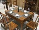 奥坎餐桌配中式椅七件套