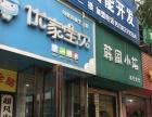 郑州周边中牟 幼儿路西段 连锁母婴用品店 住宅底商
