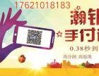 上海瀚银信息技术0.38手付通