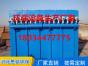 天津除尘设备厂家项目,除尘器设备定制