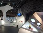 数字展厅多媒体设计方案及展现形式