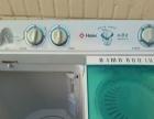 新款海尔9公斤双缸洗衣机双净力型有保修现转让
