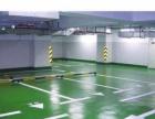 无锡无振动防滑坡道、环氧自流坪、耐磨地坪跑道