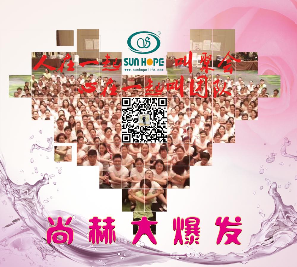 安徽尚赫最专业团队,芜湖尚赫减肥加盟式连锁项目,减肥排行榜