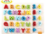 婴儿数字英文字母手抓板拼板儿童宝宝拼图早教益智幼儿玩具礼物