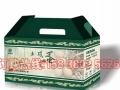 阳泉纸箱厂,阳泉较好的纸箱包装生产厂家