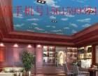 【湖南株洲】速装集成墙板/建材市场/专卖店/集成墙