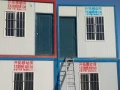 供应兴庆区周边住人集装箱活动房出售出租