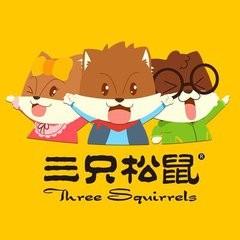 三只松鼠.jpg