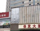 盐田 海景写字楼 保发大厦100至300平方米 超低价